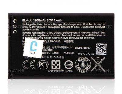 باتری اصلی نوکیا Nokia BL-4UL Battery