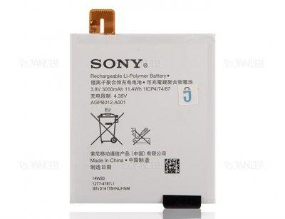 باتری اصلی Sony Xperia T2 Ultra Battery