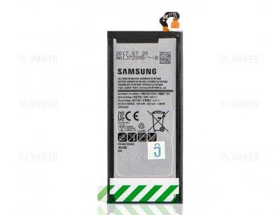 باتری اصلی Samsung Galaxy A7 2017 Battery