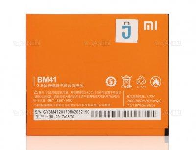 باتری اصلی گوشی شیائومی Xiaomi Redmi 1S