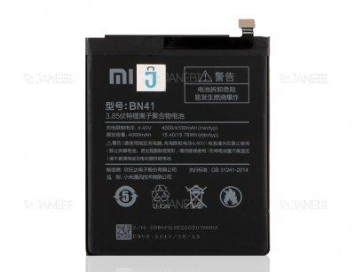 باتری اصلی گوشی شیائومی Xiaomi Redmi Note 4