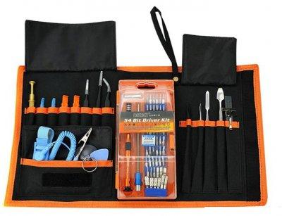 مجموعه ابزار Jakemy JM-B05 Bag
