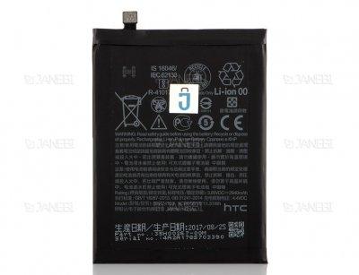 باتری اصلی گوشی اچ تی سی HTC Desire 650