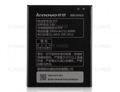 باتری اصلی گوشی لنوو Lenovo BL217 Battery