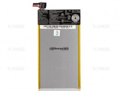 باتری اصلی تبلت لنوو میکس Lenovo MIIX 3 Battery