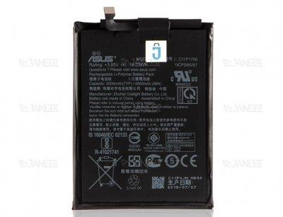 باتری اصلی ایسوس زنفون مکس پرو Asus Zenfone Max Pro M1