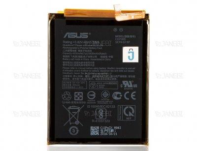 باتری اصلی ایسوس زنفون مکس Asus Zenfone Max M2