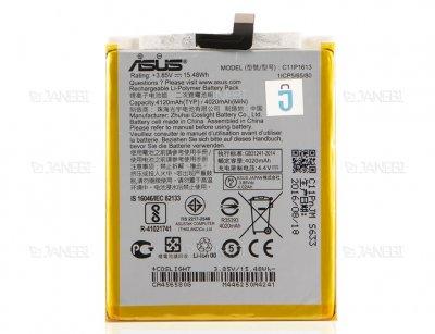 باتری اصلی ایسوس زنفون 4 سلفی لایت Asus Zenfone 4 Selfie Lite ZB520KL
