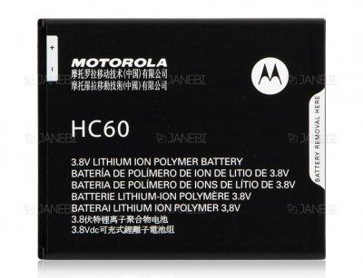 باتری اصلی موتورولا موتو سی پلاس Motorola Moto C Plus Battery