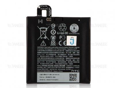 باتری اصلی گوشی اچ تی سی یو پلی HTC U Play