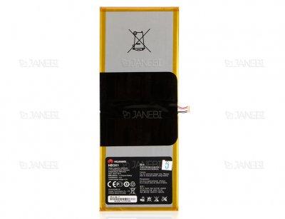 باتری اصلی تبلت هواوی Huawei MediaPad 10 Link HB3X1
