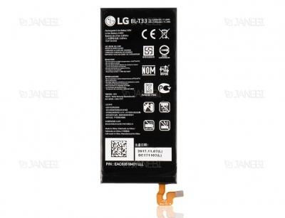 باتری اصلی گوشی ال جی LG Q6