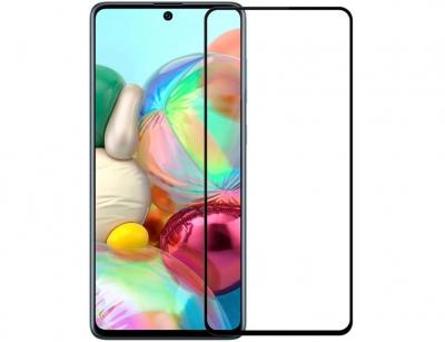 محافظ صفحه نمایش شیشه ای نیلکین سامسونگ Nillkin Amazing CP+ Pro Glass Samsung Galaxy A71/Note 10 Lite