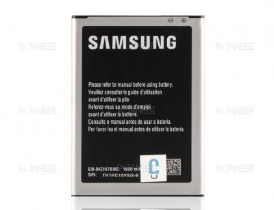 باتری اصلی Samsung Galaxy S4 Mini