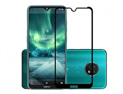 محافظ صفحه شیشه ای لیتو نوکیا Lito Strongest Edges Glass Nokia 7.2