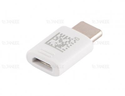 مبدل تایپ سی به میکرو یو اس بی سامسونگ Samsung Type C To Micro USB Adapter