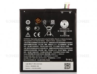 باتری اصلی HTC One X9/Desire 10/10 pro