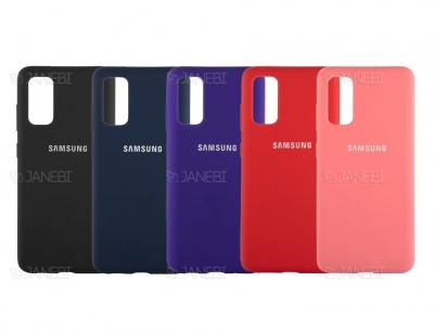 قاب محافظ سیلیکونی Samsung Galaxy S20 Silicone Case