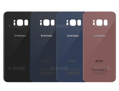 درب پشت Samsung Galaxy S8