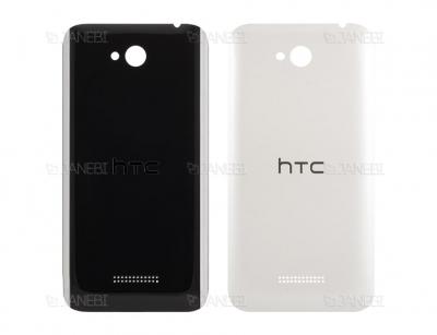درب پشت HTC Desire 616
