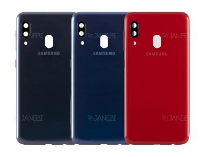 درب پشت Samsung Galaxy M20