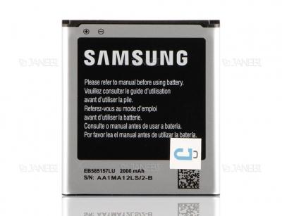باتری اصلی  سامسونگ Samsung EB585157LU Core 2-win Battery