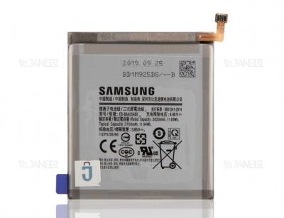 باتری اصلی گوشی سامسونگ Samsung A40