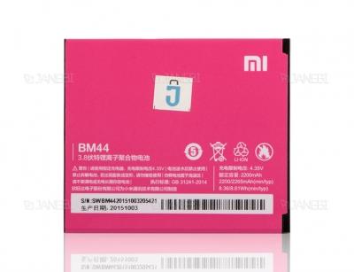 باتری گوشی شیائومی Xiaomi Redmi 2