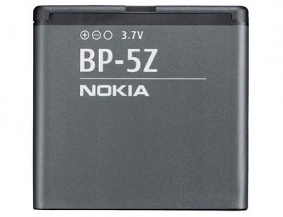باتری اصلی نوکیا Nokia Lumia 700