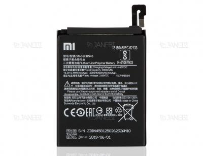 باتری اصلی شیائومی Xiaomi Redmi Note 5