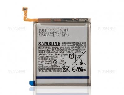 باتری اصلی گوشی سامسونگ Samsung Note 10