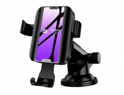 پایه نگهدارنده گوشی جویروم Joyroom Shine JR-ZS180 Dashboard Car Holder