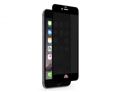 محافظ صفحه نمایش شیشه ای حریم شخصی آیفون Privacy TT Glass Apple iphone 6 Plus/6s Plus