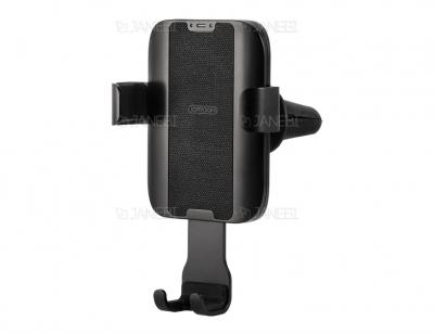 هولدر شارژر بیسیم جویروم Joyroom JR-ZS181 Wireless charging Gravity Bracket