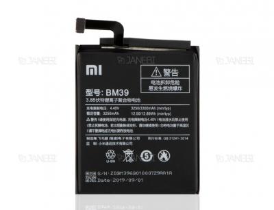 باتری اصلی شیائومی Xiaomi Mi 6