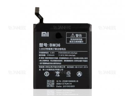 باتری اصلی شیائومی Xiaomi Mi 5s