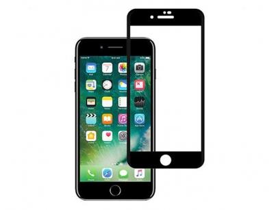 محافظ صفحه نمایش شیشه ای آیفون Mletubl Super-D Tempered Glass Apple iPhone 7/8