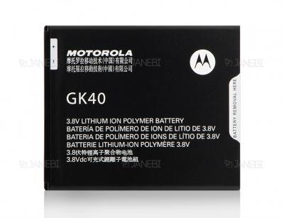 باتری اصلی موتورولا Motorola G4 Play/Moto E3/Moto G5