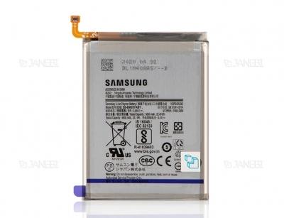باتری اصلی گوشی سامسونگ Samsung Galaxy M30s