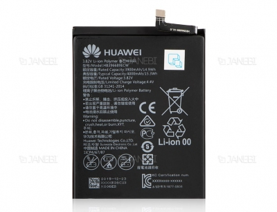 باتری اصلی گوشی هواوی Huawei Mate 9/Mate 9 Pro Battery