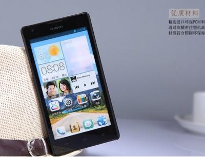 قاب محافظ Huawei Ascend G700 مارک Nillkin