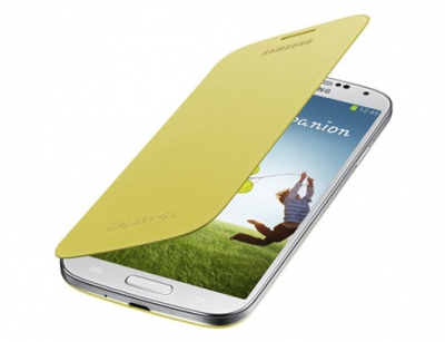 فیلیپ کاور Samsung Galaxy S4 Yellow