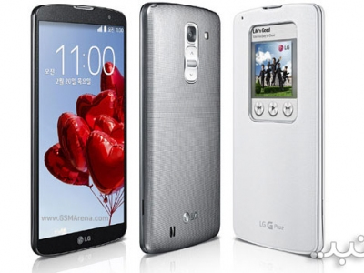 عرضه LG G PRO 2 آغاز شد...