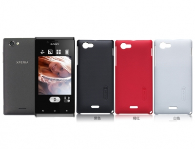 قاب محافظ Sony Xperia J مارک Nillkin