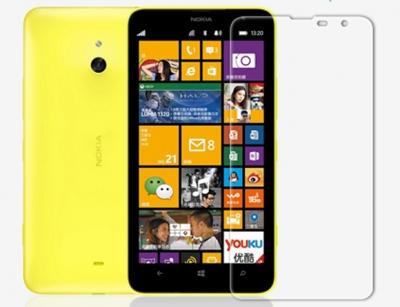 محافظ صفحه نمایش Nokia Lumia 1320 مارک Nilkin