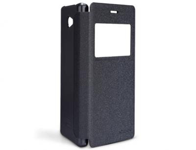 کیف چرمی Sony Xperia M2 مارک Nillkin