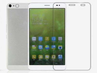محافظ صفحه نمایش شیشه ای Huawei MediaPad Honor X1