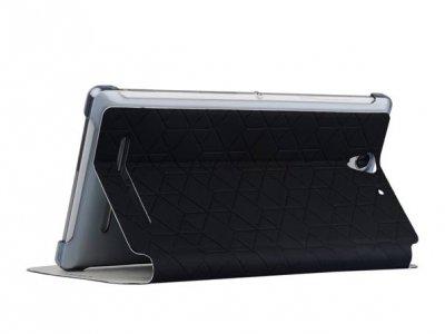 کیف چرمی Sony Xperia C3 مارک Baseus