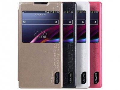 کیف چرمی Sony Xperia C3 مارک Usams