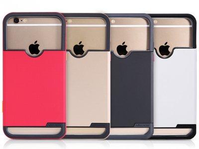 گارد محافظ Apple iphone 6 Plus مارک Nillkin
